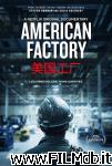 poster del film Made in USA - Una fabbrica in Ohio